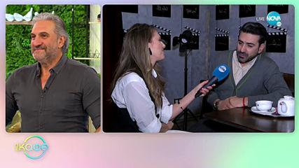 """Стефан Щерев: Понася ли да му стискат обувките? - """"На кафе"""" (24.02.2020)"""
