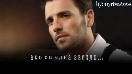 Nikos Vertis - Aко си една звезда