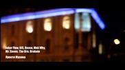 Dj Snypata & Joker Flow, Ujs, Rocco, Nick Why, Mr. Seven, The Bro, Braketo - Просто Музика ( Video )