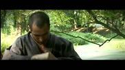 румънско* Raku feat Christu - Aikido (2009)