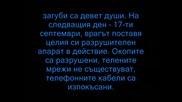 Владимир Вазов – героят от Дойран