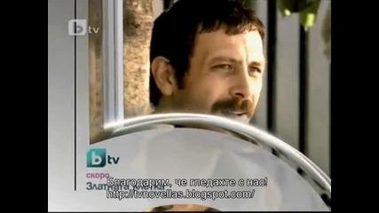 Златната клетка - реклама по btv