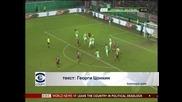 """""""Волфсбург"""" отстрани изненадата """"Кикерс"""" от турнира за Купата на Германия – 2:1"""