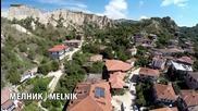 България от високо І Bulgaria from above