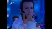 Жорж (star Academy) - Livin La Vida Loca