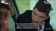 Името на щастието * Adi Mutluk - еп.1 руски суб