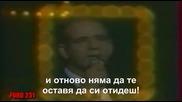 Dimitris Mitropanos - Еnas kenurgios anthropos [превод]