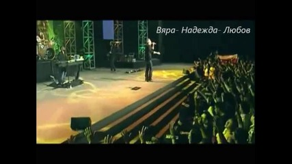 Марко Барриентос - Ти си Цар на небесата