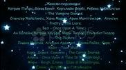 { Коледен списък с желания за клипове } ~ { Wishlist for Christmas}