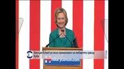 Хилъри Клинтън иска премахване на ембаргото срещу Куба