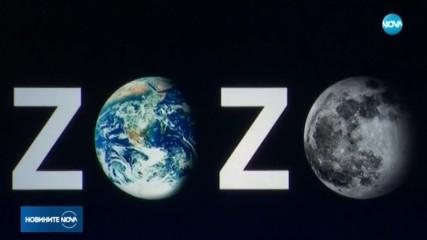 Японски милиардер ще пътува до Луната през 2023 година