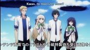 Mahou Sensou 5 bg subs (720p)