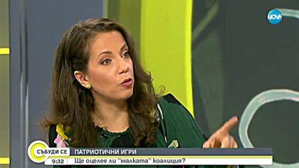 Сидеров: С призива за оставката на Каракачанов целя да спася Патриотите