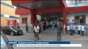 Русенските онколози отново ще протестират