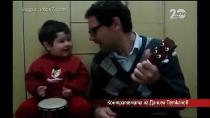 Контратемата на Даниел Петканов - Часът на Милен Цветков (11.11.2014)