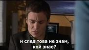 4400 - Сезон 2 Епизод 7