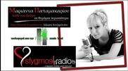 New!2013 Marianna Papamakariou - Kathe Pou Vrexei Se Thimamai Perissotero _ New Official Single 2013