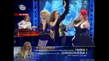Music Idol 2 - Пламена, Нора И Деница