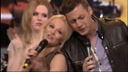 !!! Ilda Saulic i Lexington bend 2015 - Ti nevoljo moja - Prevod
