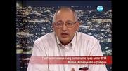 Гняв и отчаяние след потопите през лято 2014 - първа част (26.08.2014)