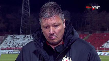 Любо Пенев след победата с 2:0 над Берое
