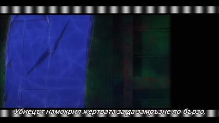 Boku dake ga Inai Machi - 08 (bg sub)
