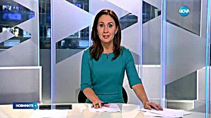 Новините на Нова (07.06.2016 - късна)