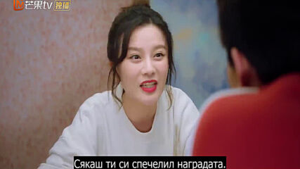 Intense Love (2020) / Силна Любов - Еp 21