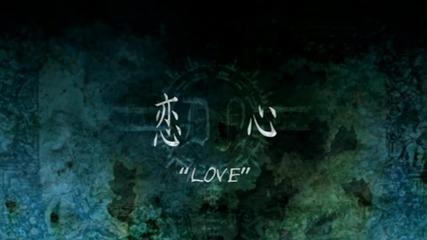 Death Note episode 12 [love] english dub