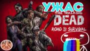 Walking Dead - Road to survival