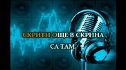 Васил Найденов - След края на света (караоке)