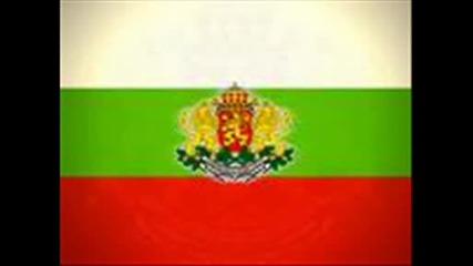 Smar7core - De E Bulgaria (house Mix)