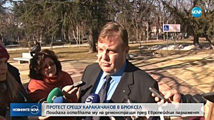 Каракачанов: Евровотът ще бъде индикатор за стабилността на малката коалиция