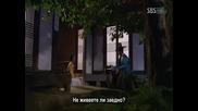 [ Bg Sub ] Iljimae - Епизод 9 - 2/3