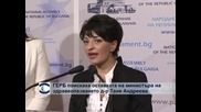 ГЕРБ поискаха оставката на министъра на здравеопазването