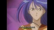 Ayashi No Ceres - Епизод 7