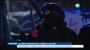 Белгийската полиция арестува двама за планиране на атаки по Нова година
