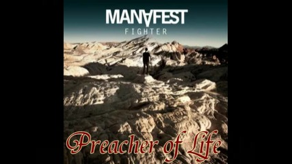 Manafest - Not alone 2012