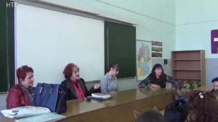 Среща с Елена Хайтова в НТГ-2част