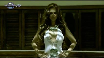 Глория - Очакване, 2003 - H D