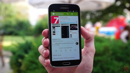 Vbox7.com за Android OS в Play Store