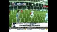 Динамо(москва) - Цска(софия) 1 - 2 (репортаж Тв Европа)