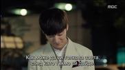 Бг субс! Fated To Love You / Обречен да те обичам (2014) Епизод 13 Част 1/2