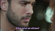 Любов под наем - финал на 40 еп. (full) - Бг субтитри