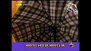 Господари На Ефира - Мацка Със Страхотен Речник СМЯХ 03.10.2008