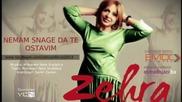 !!! Zehra Bajraktarevic 2015 - Nemam Snage Da Te Ostavim - Prevod
