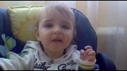 Бебе казва па - па