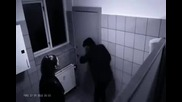 Жена Изнасилва