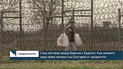 След разговор между Борисов и Ердоган: Към момента няма пряка заплаха към България от мигрантите