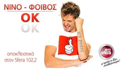 2011 Nino - Ok